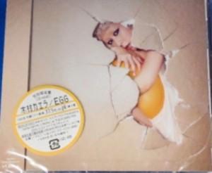 木村カエラ「EGG」のCDジャケット