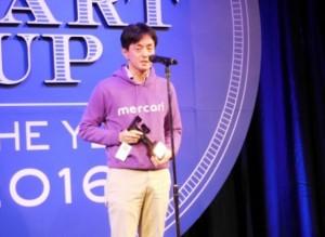 メルカリの起業家山田進太郎氏受賞