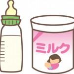 ミルクと哺乳瓶