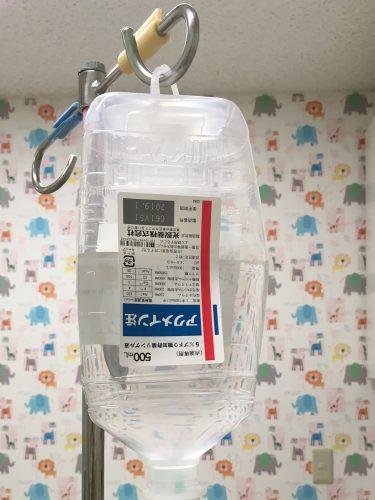 肺炎で治療点滴
