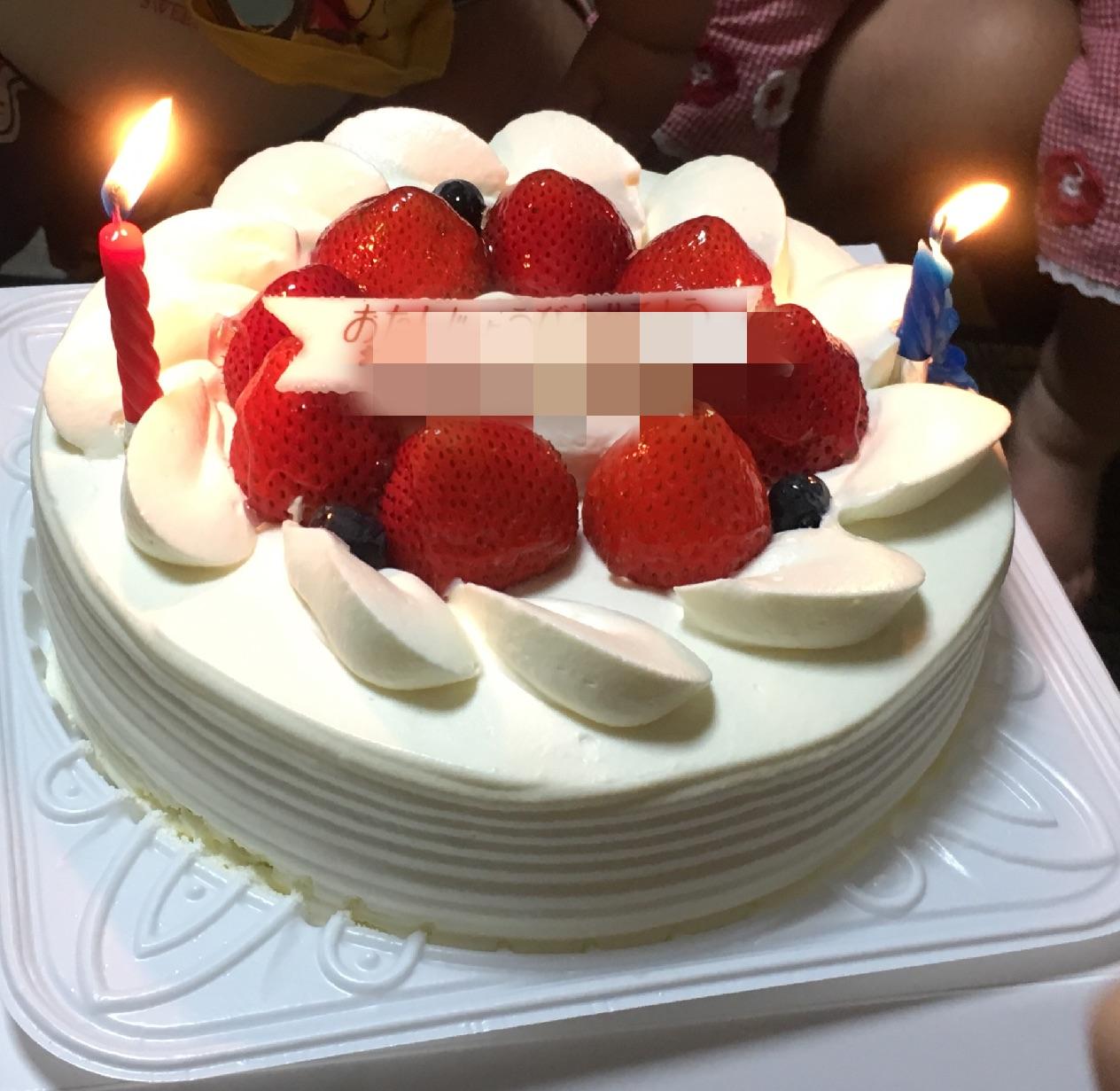 1才のお誕生日ケーキ
