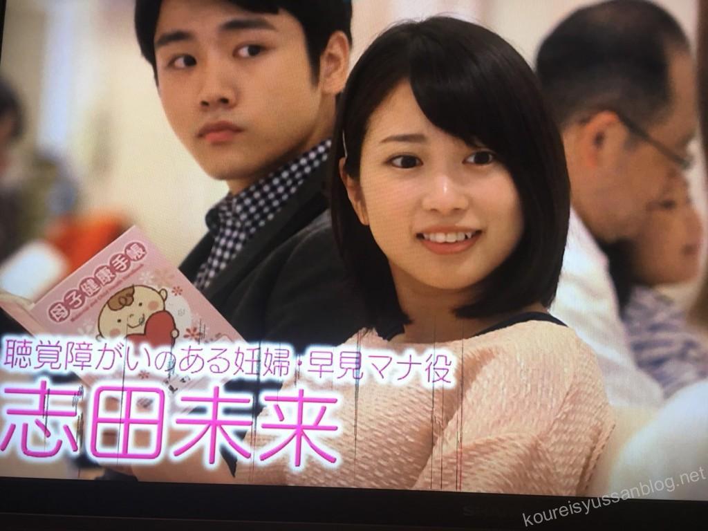 コウノドリ志田未来