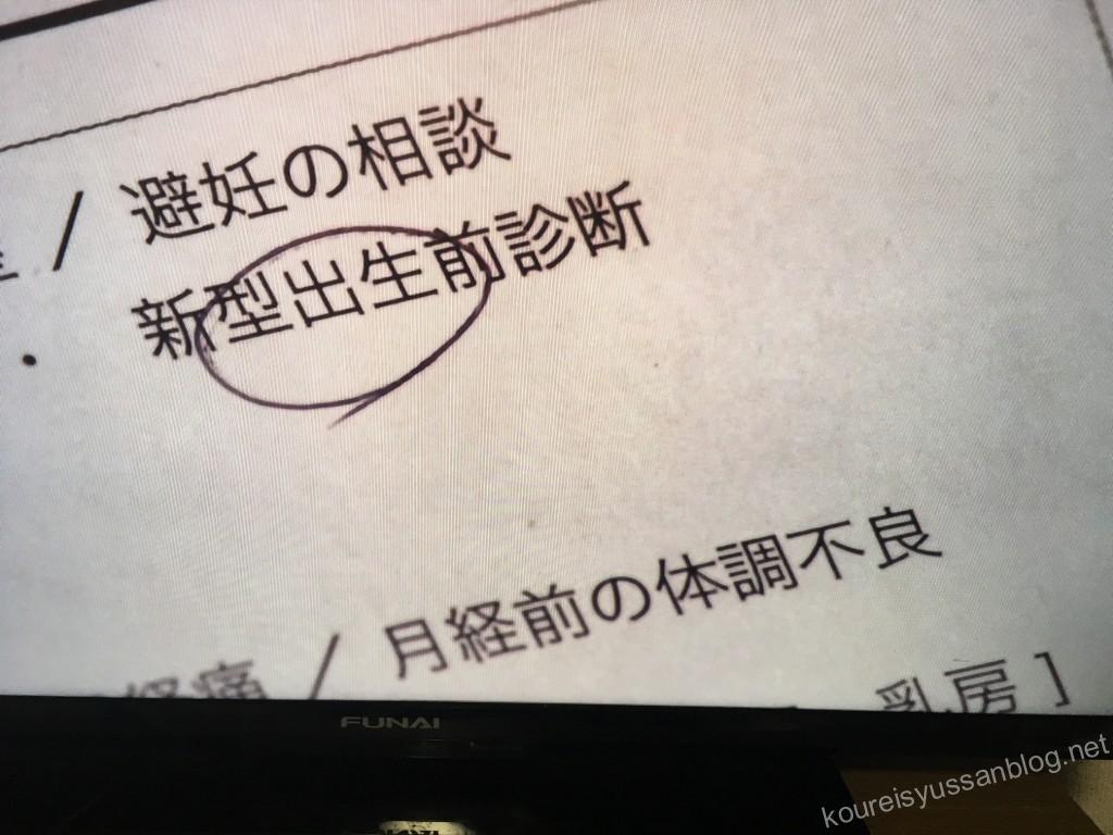 コウノドリ第10話