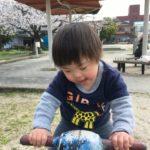 ダウン症 3歳